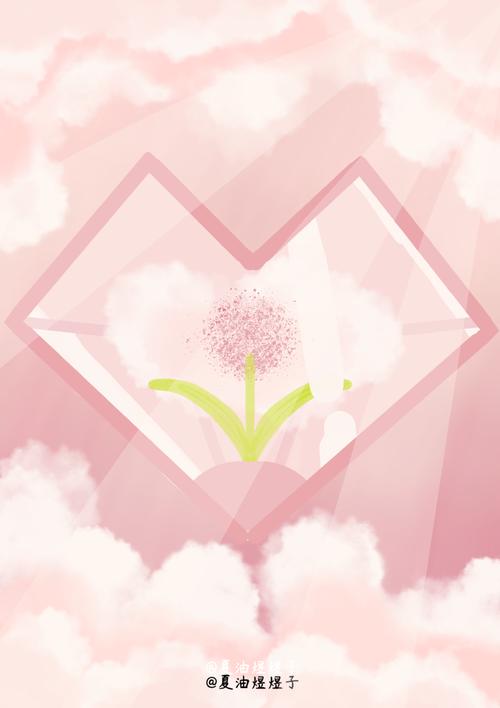 """粉色的""""心""""空"""