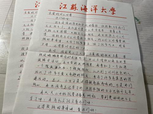本来以为学校的写信活动✉️会寄...