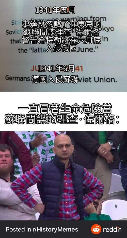 【苏联间谍理查德&middot...