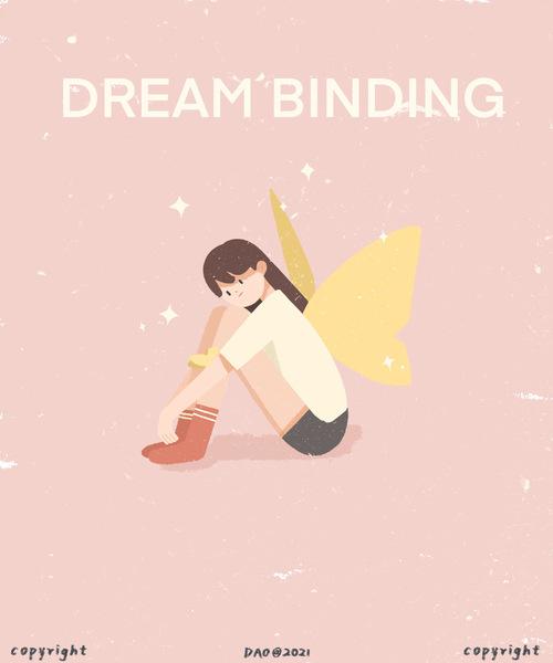 DREAM BUNDING 被...