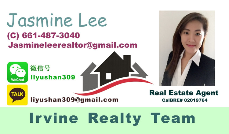 尔湾新屋专家 Jasmine Lee 【尔湾地产团队】买房置业万事通 - irvinerealty - 【尔湾地产网易博客】, 卖屋买房万事通