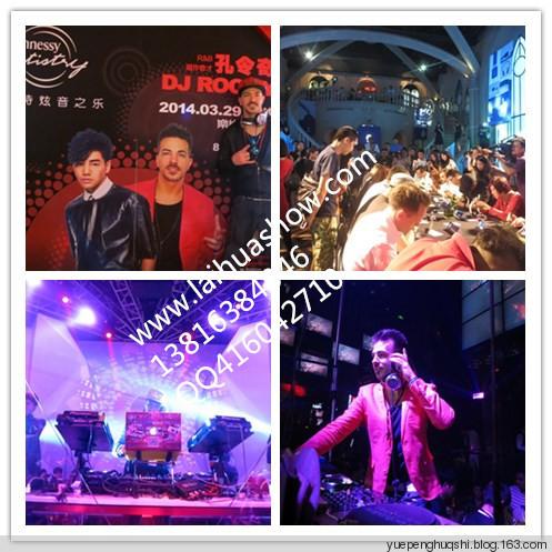 外籍DJ 活动展示 - 乐棚画室 - 上海来华秀外籍表演