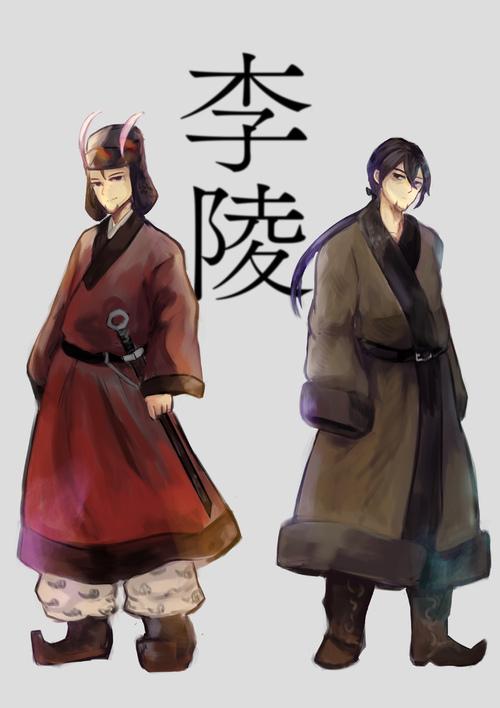 这是西汉军阀李陵的插图。 他是...